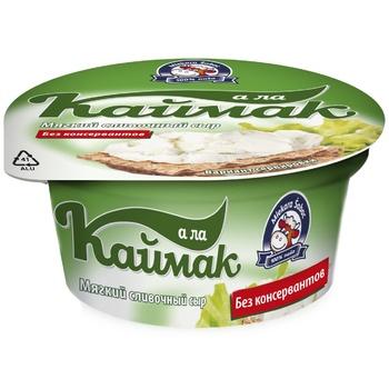 Творожный сыр Mlekara Sabac А ла Каимак 70% 150 г бзмж