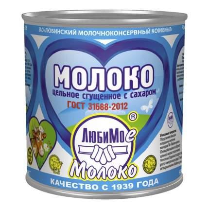 Сгущенное молоко Любимое молоко цельное с сахаром 8,5% 380 г бзмж