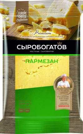 Сыр твердый Сыробогатов Пармезан 40% 200 г бзмж