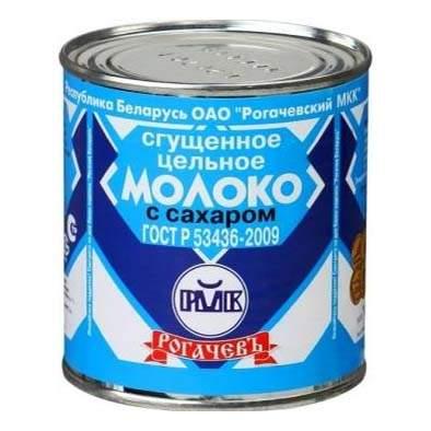 Молоко сгущенное Рогачев бзмж