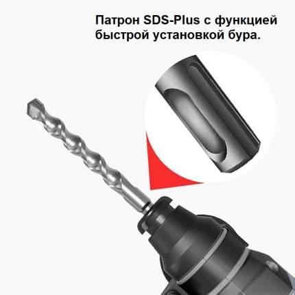 Аккумуляторный перфоратор Zitrek Destroyer Pro (20В 4 Ач - 2шт, ЗУ, кейс)