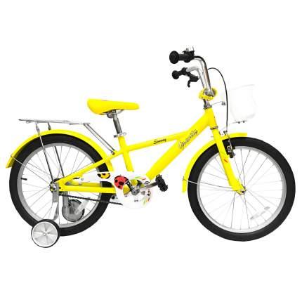 Подростковый велосипед Gravity Sunny 2017 желтый