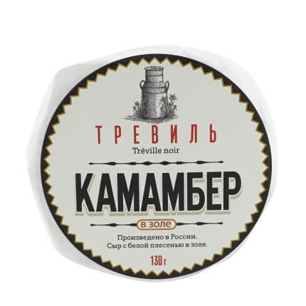 Сыр мягкий Тревиль Камамбер Нуар с белой плесенью в золе 45% 130 г бзмж
