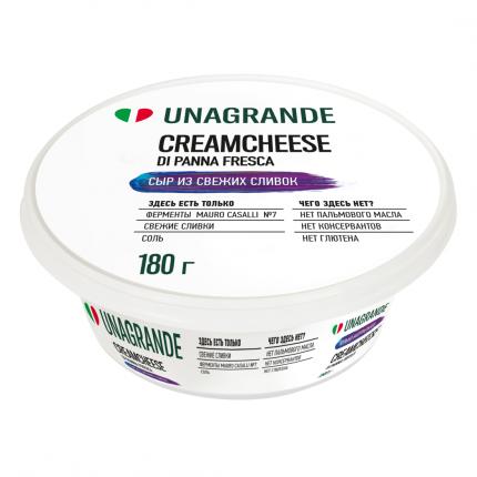 Творожный сыр Unagrande Кремчиз №1 70% 180 г бзмж