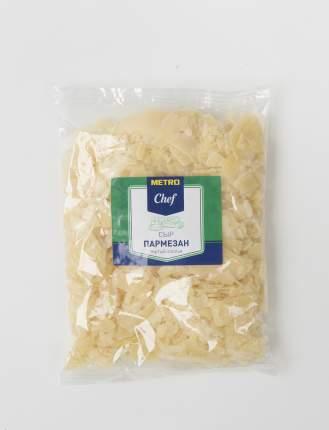 Сыр твердый Metro Chef Пармезан хлопья 32% 500 г бзмж