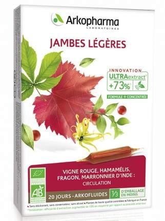 Легкость ног Arkopharma Jambes Legeres 10 мл ампулы 20 шт.