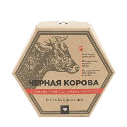 Сыр мягкий Ипатов. Мастерская сыра Черная корова в золе с благородной белой плесенью 125 г