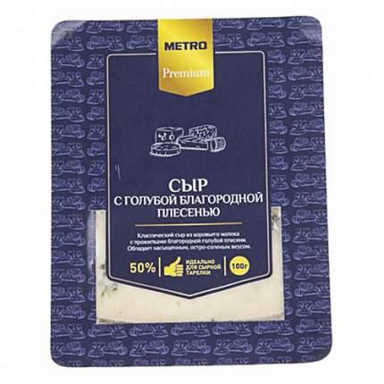 Сыр мягкий Metro Premium с голубой благородной плесенью 50% 100 г бзмж