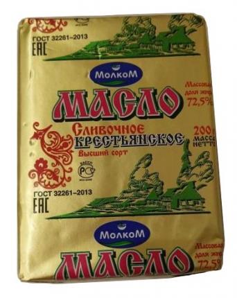 Сливочное масло Молком крестьянское 72,5% 200 г бзмж