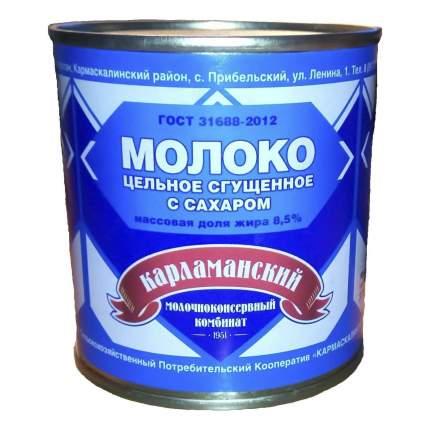 Сгущенное молоко Карламанский 8,5% 370 г