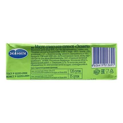 Сливочное масло Экомилк 80 % 180 г бзмж