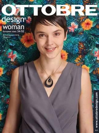 Журнал OTTOBRE design® Woman 2/2016