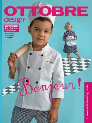 Журнал OTTOBRE design® Kids 1/2013