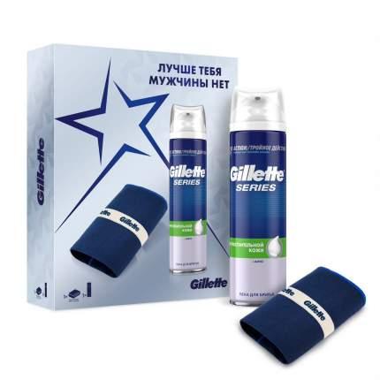 Подарочный набор мужскойGilletteSeriesпена для бритья со спортивным полотенцем