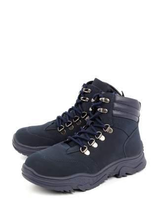 Ботинки для мальчиков Antilopa AL 2021103 цв. синий р. 37