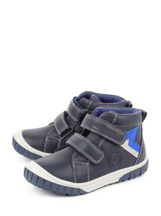 Ботинки для мальчиков Antilopa AL 202144 цв. синий р. 27
