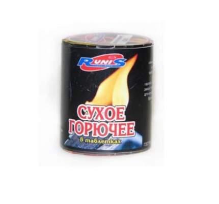 "Сухое горючее 150 гр ""Зажигалка"""