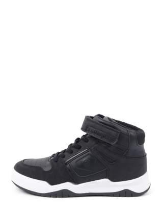 Ботинки для мальчиков Antilopa AL 202185 цв. черный р. 30