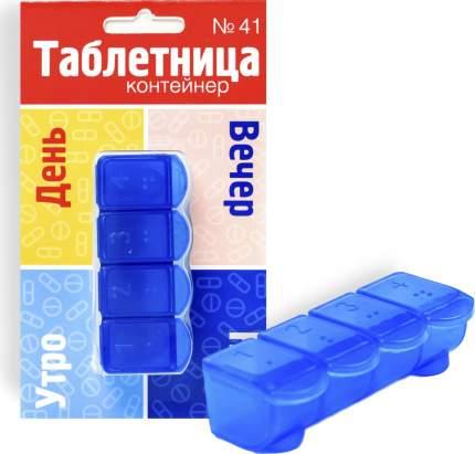 Контейнер-таблетница прямоугольная Azovmed