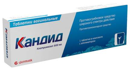 Кандид 500 мг ваг.таб.(с апплик) №1