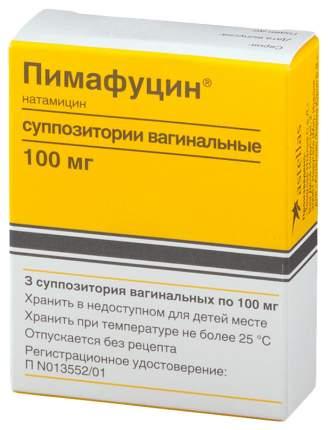 Пимафуцин супп.вагин.100 мг №3