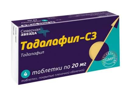 Тадалафил-СЗ таблетки, покрытые пленочной оболочкой 20 мг №4