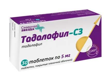 Тадалафил-СЗ таблетки, покрытые пленочной оболочкой 5 мг №30
