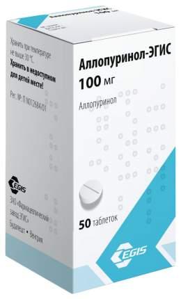 Милурит Аллопуринол-Эгис таблетки 100 мг 50 шт.