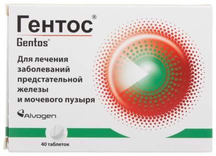 Гентос таблетки сублингвальные 40 шт.