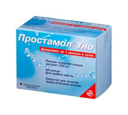 Простамол Уно капсулы 320 мг 60 шт.