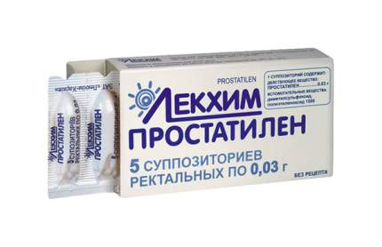 Простатилен супп.рект.0,03 г №5