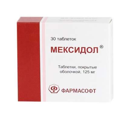 Мексидол таблетки, покрытые пленочной оболочкой 125 мг №30