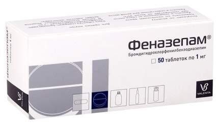 Феназепам таблетки дисперг.в полости рта 1 мг 50 шт.