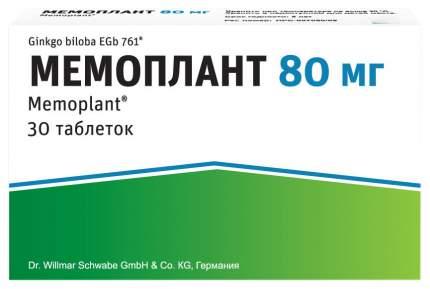 Мемоплант таблетки, покрытые пленочной оболочкой 80 мг №30