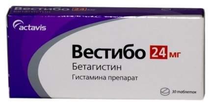 Вестибо таблетки 24 мг №30