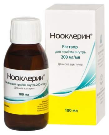 Нооклерин раствор для приема внутрь 20% фл 100 мл