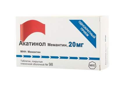 Акатинол Мемантин таблетки, покрытые пленочной оболочкой 20 мг №98