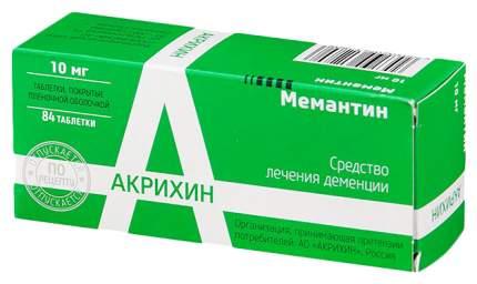 Мемантин таблетки, покрытые пленочной оболочкой 10 мг№84