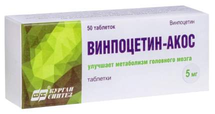 Винпоцетин-АКОС таблетки 5 мг 50 шт.