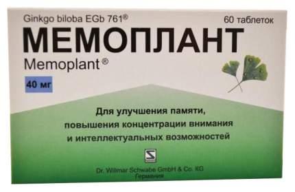 Мемоплант тб.п.п.о. 40 мг бл N60