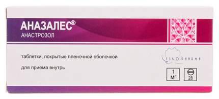 Аназалес таблетки, покрытые пленочной оболочкой 1 мг №28