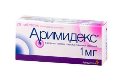 Аримидекс таблетки, покрытые пленочной оболочкой 1 мг №28