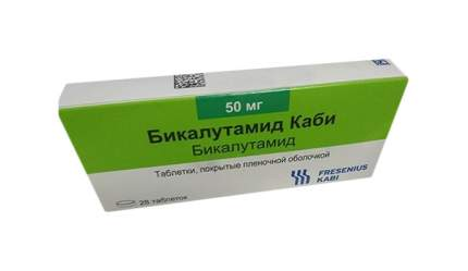 Бикалутамид Каби таблетки, покрытые пленочной оболочкой 50 мг №28