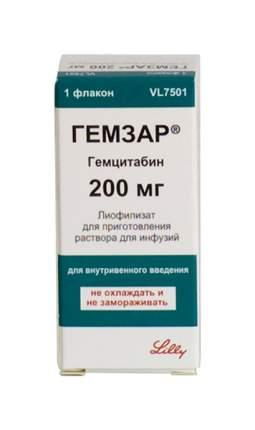 Гемзар лиофилизат для приг. раствора для инф.200 мг флакон №1