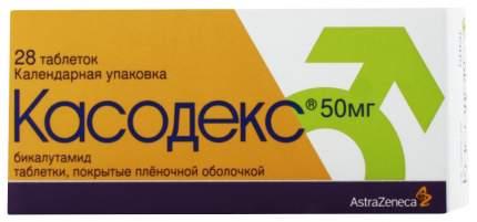 Касодекс тб п.п.о 50 мг N28