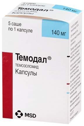 Темодал капсулы 140 мг №5
