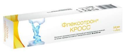 Флексотрон Кросс инплантант для в/суставного введ.60 мг/3 мл шприц 3 мл №1