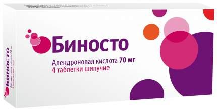 Биносто таблетки шип.70 мг №4