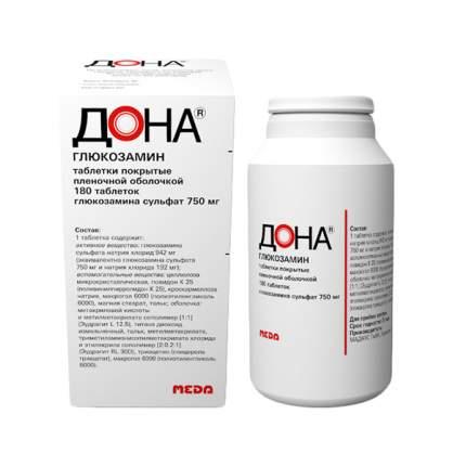 Дона таблетки, покрытые пленочной оболочкой 750 мг №180