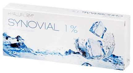 Гиалуформ 1-01 раствор для внутрисустав.введ.Синовиаль 1% шприц 2 мл №1